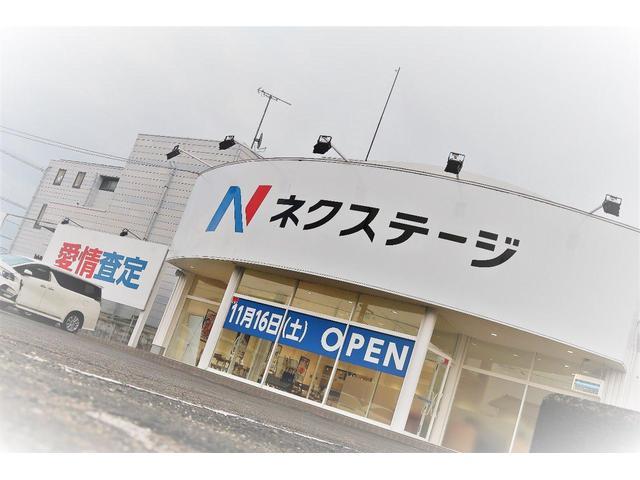 2019年11月16日グランドオープンOPEN!!スタッフ一同ご来店お待ちしております!!