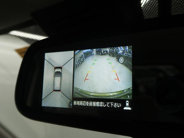 X 社外SDナビ/アラウンドビューモニター/衝突軽減装置(4枚目)