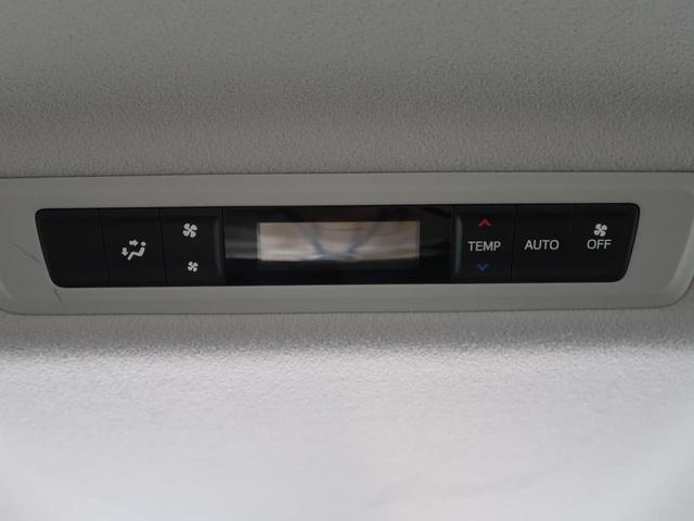 X 社外SDナビ/4WD/バックカメラ/衝突軽減装置(5枚目)