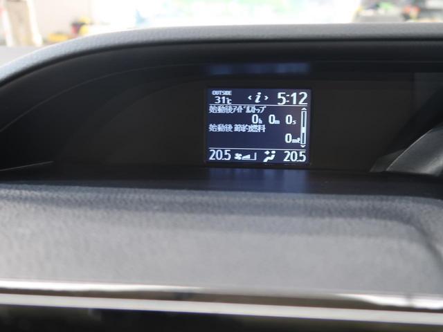 X 社外SDナビ/4WD/バックカメラ/衝突軽減装置(36枚目)