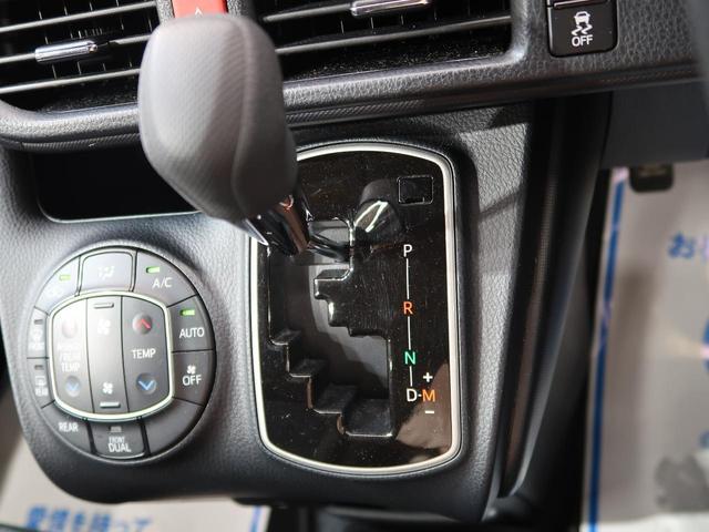 X 社外SDナビ/4WD/バックカメラ/衝突軽減装置(40枚目)
