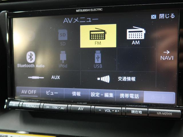 X 社外SDナビ/4WD/バックカメラ/衝突軽減装置(42枚目)