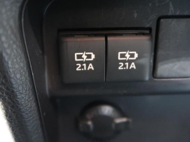 X 社外SDナビ/4WD/バックカメラ/衝突軽減装置(43枚目)