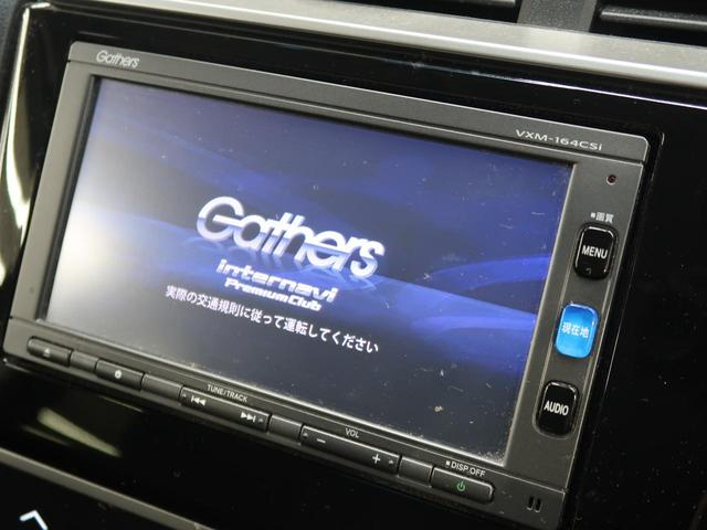 13G・Fパッケージ コンフォートエディション(3枚目)