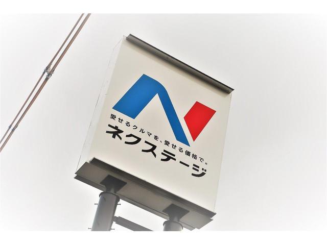13G・Fパッケージ コンフォートエディション(50枚目)