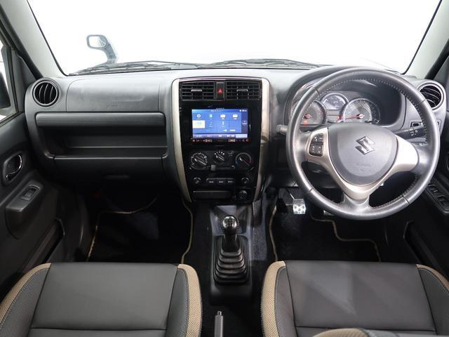 ランドベンチャー 4WD ターボ 5MT SDナビ フルセグTV(2枚目)