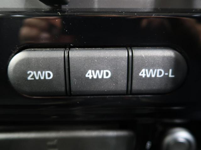ランドベンチャー 4WD ターボ 5MT SDナビ フルセグTV(4枚目)