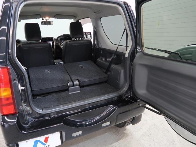 ランドベンチャー 4WD ターボ 5MT SDナビ フルセグTV(17枚目)