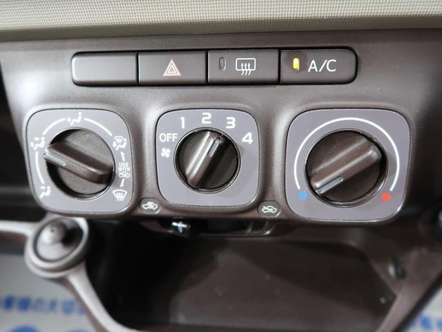 プラスハナ SDナビ バックカメラ フルセグTV 14インチ社外AW ETC(29枚目)