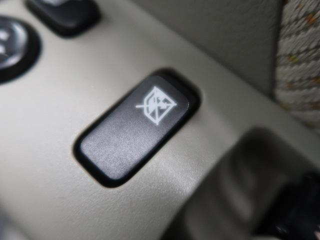 X 社外ナビ・ETC・バックカメラ・スマートキープッシュスタート・横滑り防止装置(28枚目)