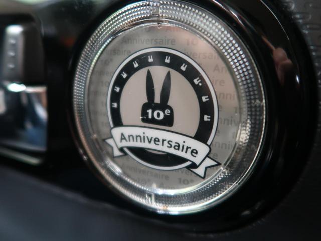 10thアニバーサリーリミテッド 純正オーディオ・キーレスエントリー・純正アルミホイール・プライバシーガラス(9枚目)