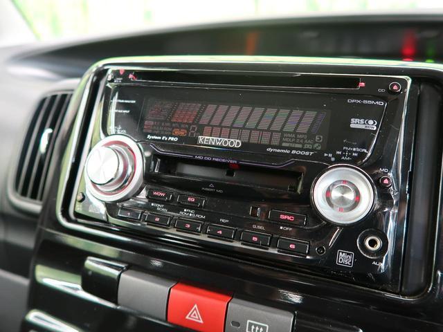 カスタムX 4WD HIDヘッド フォグランプ スマートキー 純正14AW 社外オーディオ(3枚目)