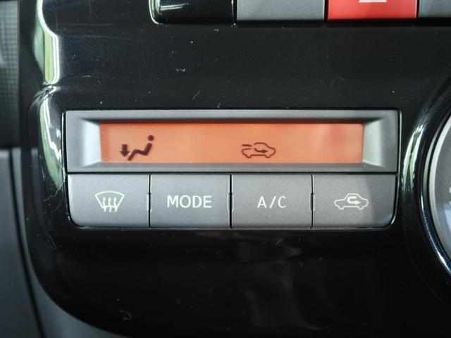 カスタムX 4WD HIDヘッド フォグランプ スマートキー 純正14AW 社外オーディオ(4枚目)