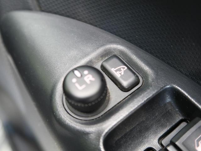 カスタムX 4WD HIDヘッド フォグランプ スマートキー 純正14AW 社外オーディオ(6枚目)