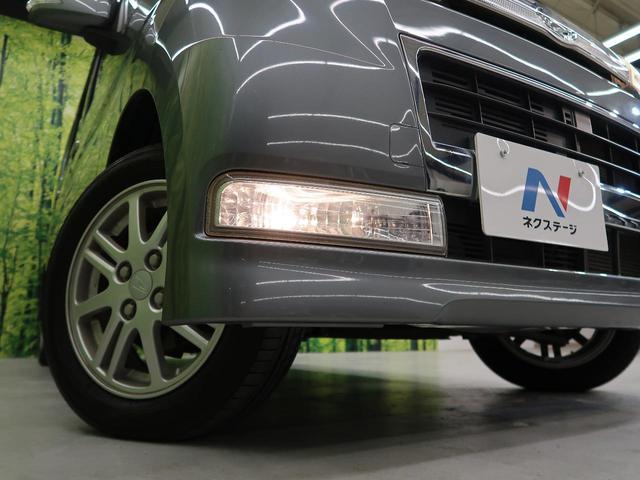 カスタムX 4WD HIDヘッド フォグランプ スマートキー 純正14AW 社外オーディオ(8枚目)