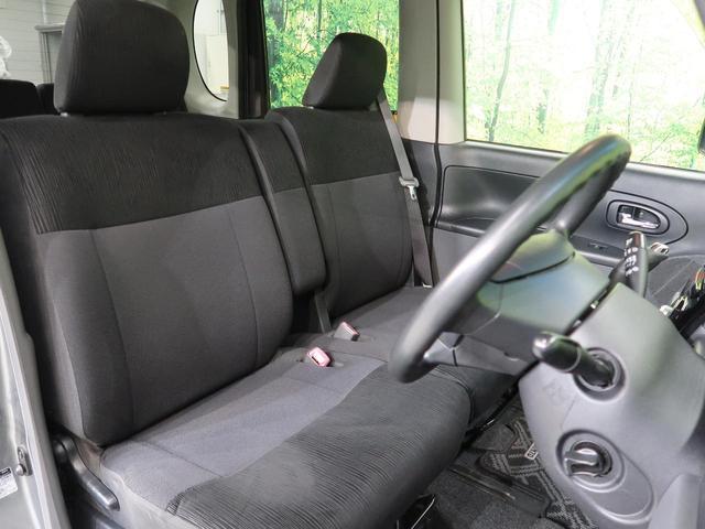 カスタムX 4WD HIDヘッド フォグランプ スマートキー 純正14AW 社外オーディオ(12枚目)