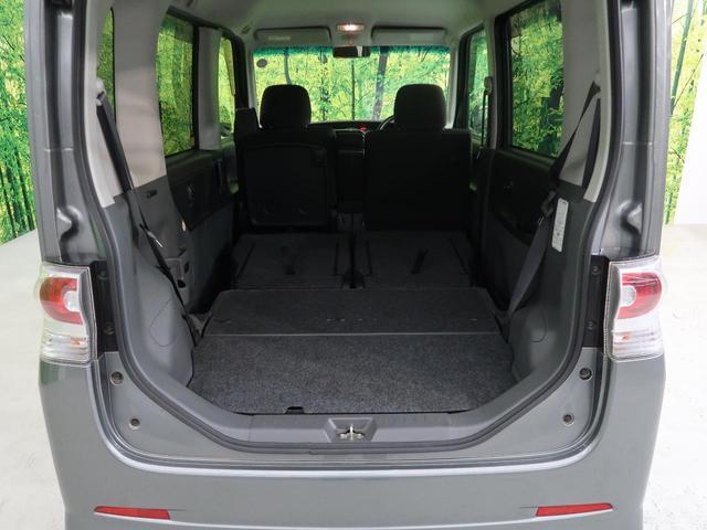 カスタムX 4WD HIDヘッド フォグランプ スマートキー 純正14AW 社外オーディオ(15枚目)