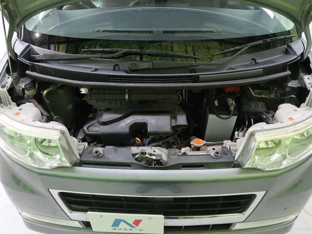 カスタムX 4WD HIDヘッド フォグランプ スマートキー 純正14AW 社外オーディオ(20枚目)