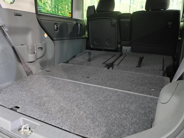 カスタムX 4WD HIDヘッド フォグランプ スマートキー 純正14AW 社外オーディオ(24枚目)