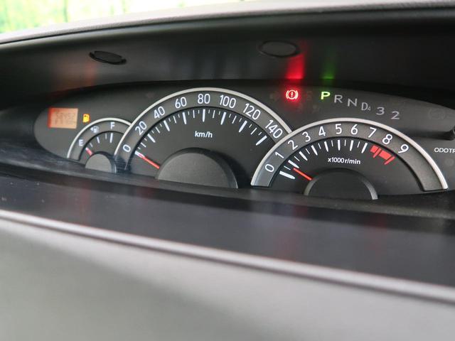 カスタムX 4WD HIDヘッド フォグランプ スマートキー 純正14AW 社外オーディオ(29枚目)