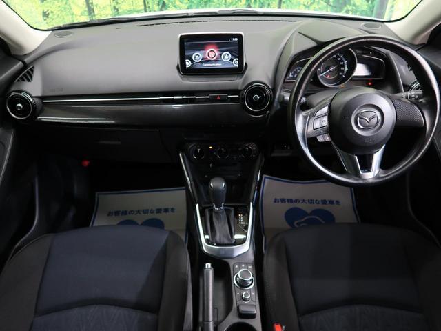 XD 4WD ディーゼル メーカーナビ スマートキー アイドリングストップ(2枚目)