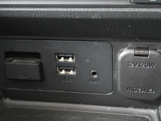 XD 4WD ディーゼル メーカーナビ スマートキー アイドリングストップ(4枚目)