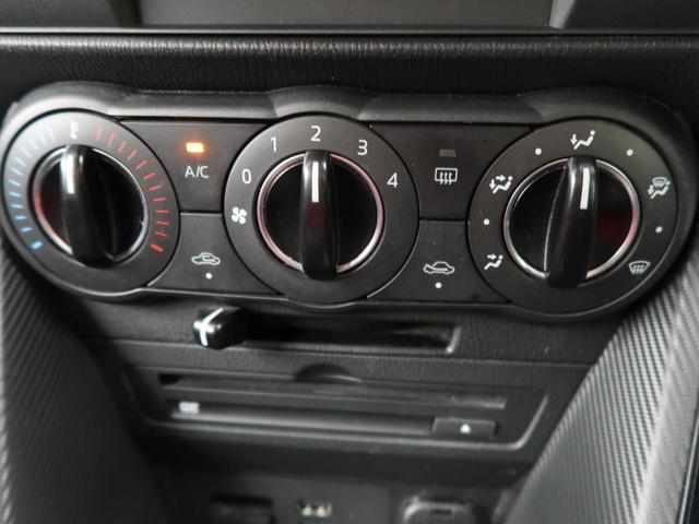 XD 4WD ディーゼル メーカーナビ スマートキー アイドリングストップ(9枚目)