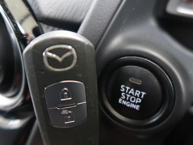 XD 4WD ディーゼル メーカーナビ スマートキー アイドリングストップ(10枚目)