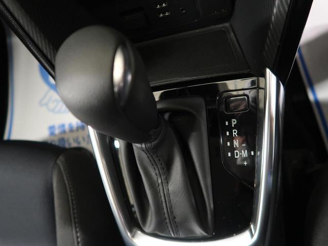 XD 4WD ディーゼル メーカーナビ スマートキー アイドリングストップ(35枚目)