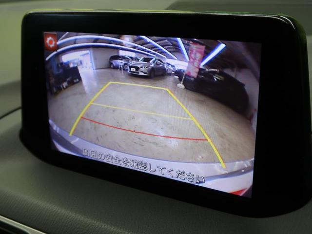 15C コネクトナビ・衝突軽減装置・フルセグTV・スマートキー・ETC・バックカメラ(4枚目)