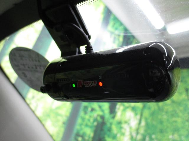 X 社外ナビ・衝突軽減装置・スマートキー・バックカメラ・ETC・ドライブレコーダー(37枚目)