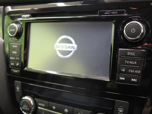20X ハイブリッド エマージェンシーブレーキP 純正ナビ・全周囲カメラ・車線逸脱警報・LEDヘッドライト・シートヒーター・ETC・スマートキー・地デジ・オートエアコン(3枚目)
