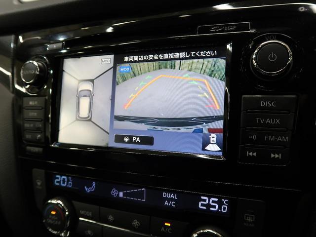 20X ハイブリッド エマージェンシーブレーキP 純正ナビ・全周囲カメラ・車線逸脱警報・LEDヘッドライト・シートヒーター・ETC・スマートキー・地デジ・オートエアコン(4枚目)