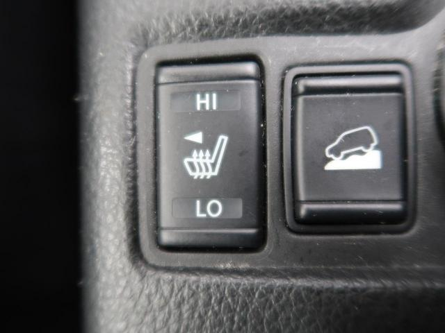 20X ハイブリッド エマージェンシーブレーキP 純正ナビ・全周囲カメラ・車線逸脱警報・LEDヘッドライト・シートヒーター・ETC・スマートキー・地デジ・オートエアコン(7枚目)