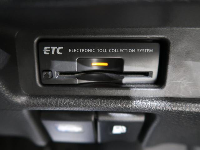 20X ハイブリッド エマージェンシーブレーキP 純正ナビ・全周囲カメラ・車線逸脱警報・LEDヘッドライト・シートヒーター・ETC・スマートキー・地デジ・オートエアコン(8枚目)