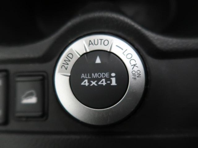 20X ハイブリッド エマージェンシーブレーキP 純正ナビ・全周囲カメラ・車線逸脱警報・LEDヘッドライト・シートヒーター・ETC・スマートキー・地デジ・オートエアコン(9枚目)