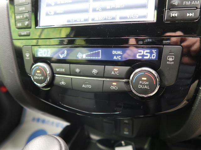 20X ハイブリッド エマージェンシーブレーキP 純正ナビ・全周囲カメラ・車線逸脱警報・LEDヘッドライト・シートヒーター・ETC・スマートキー・地デジ・オートエアコン(23枚目)