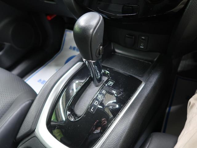 20X ハイブリッド エマージェンシーブレーキP 純正ナビ・全周囲カメラ・車線逸脱警報・LEDヘッドライト・シートヒーター・ETC・スマートキー・地デジ・オートエアコン(24枚目)