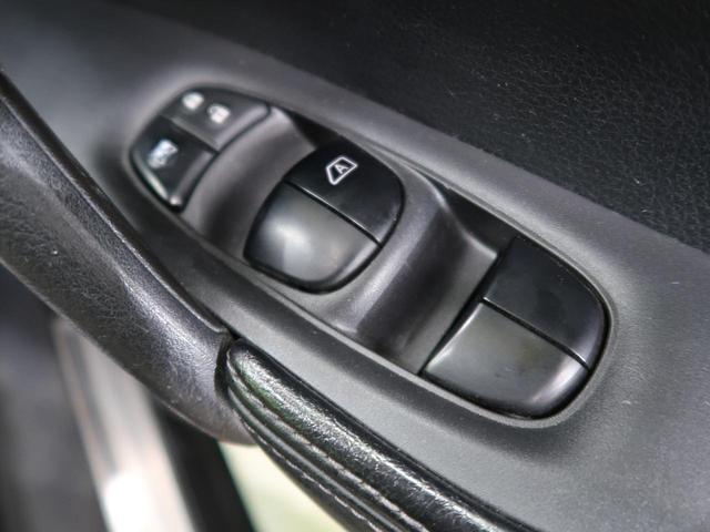20X ハイブリッド エマージェンシーブレーキP 純正ナビ・全周囲カメラ・車線逸脱警報・LEDヘッドライト・シートヒーター・ETC・スマートキー・地デジ・オートエアコン(31枚目)