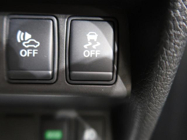 20X ハイブリッド エマージェンシーブレーキP 純正ナビ・全周囲カメラ・車線逸脱警報・LEDヘッドライト・シートヒーター・ETC・スマートキー・地デジ・オートエアコン(32枚目)