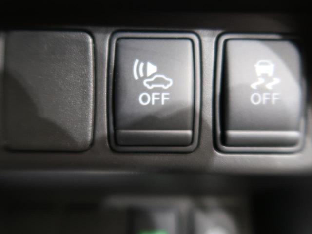 20X ハイブリッド エマージェンシーブレーキP 純正ナビ・全周囲カメラ・車線逸脱警報・LEDヘッドライト・シートヒーター・ETC・スマートキー・地デジ・オートエアコン(33枚目)