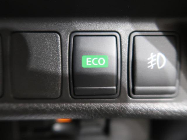 20X ハイブリッド エマージェンシーブレーキP 純正ナビ・全周囲カメラ・車線逸脱警報・LEDヘッドライト・シートヒーター・ETC・スマートキー・地デジ・オートエアコン(34枚目)