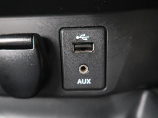 20X ハイブリッド エマージェンシーブレーキP 純正ナビ・全周囲カメラ・車線逸脱警報・LEDヘッドライト・シートヒーター・ETC・スマートキー・地デジ・オートエアコン(40枚目)