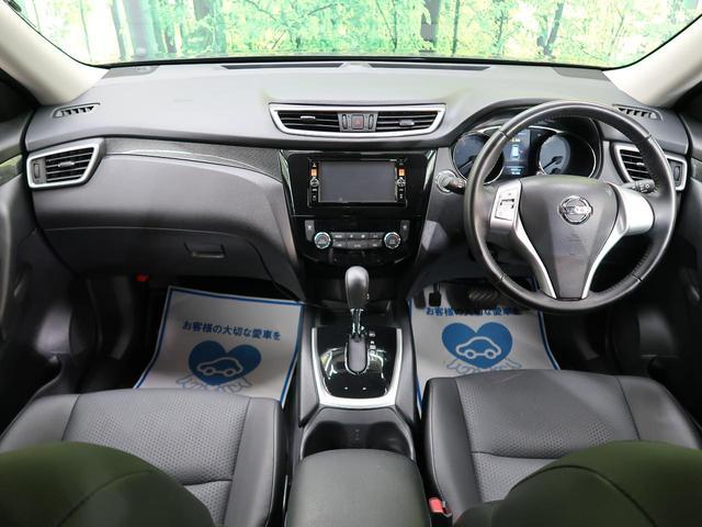 20X エマージェンシーブレーキパッケージ 純正ナビ・4WD・バックカメラ・LEDヘッドライト・シートヒーター・フルセグTV・ETC・スマートキー・CDプレーヤー・DVD再生・オートエアコン(2枚目)