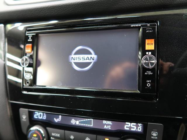 20X エマージェンシーブレーキパッケージ 純正ナビ・4WD・バックカメラ・LEDヘッドライト・シートヒーター・フルセグTV・ETC・スマートキー・CDプレーヤー・DVD再生・オートエアコン(3枚目)