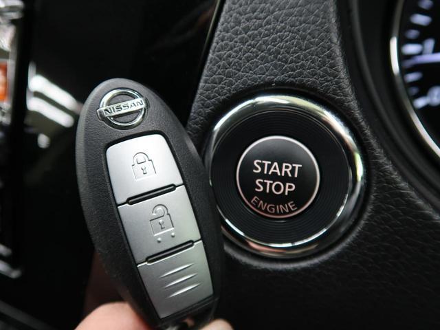 20X エマージェンシーブレーキパッケージ 純正ナビ・4WD・バックカメラ・LEDヘッドライト・シートヒーター・フルセグTV・ETC・スマートキー・CDプレーヤー・DVD再生・オートエアコン(5枚目)