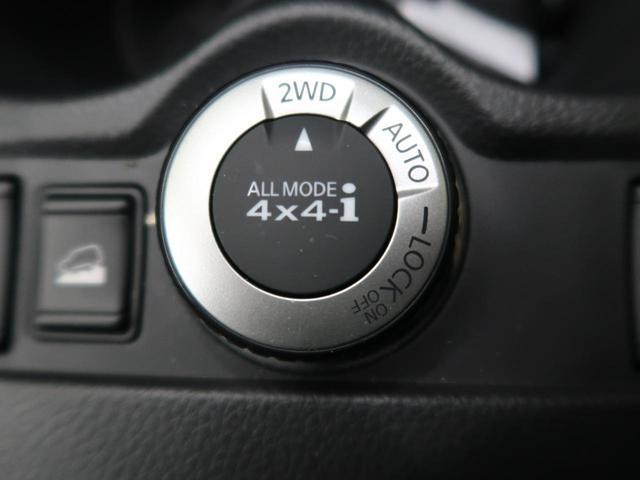 20X エマージェンシーブレーキパッケージ 純正ナビ・4WD・バックカメラ・LEDヘッドライト・シートヒーター・フルセグTV・ETC・スマートキー・CDプレーヤー・DVD再生・オートエアコン(8枚目)