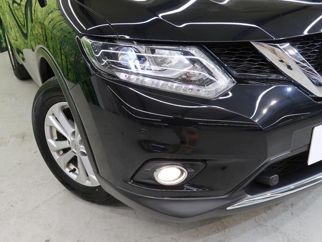 20X エマージェンシーブレーキパッケージ 純正ナビ・4WD・バックカメラ・LEDヘッドライト・シートヒーター・フルセグTV・ETC・スマートキー・CDプレーヤー・DVD再生・オートエアコン(15枚目)
