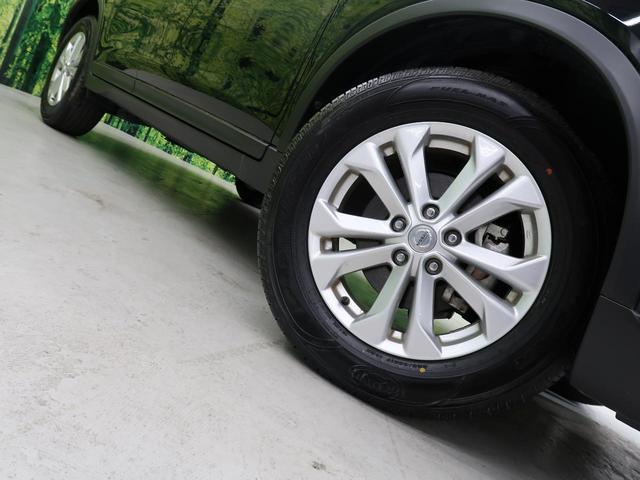 20X エマージェンシーブレーキパッケージ 純正ナビ・4WD・バックカメラ・LEDヘッドライト・シートヒーター・フルセグTV・ETC・スマートキー・CDプレーヤー・DVD再生・オートエアコン(16枚目)