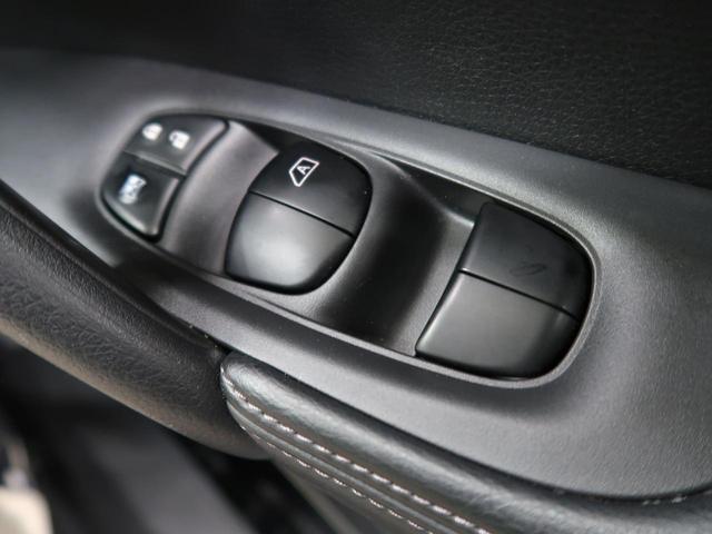 20X エマージェンシーブレーキパッケージ 純正ナビ・4WD・バックカメラ・LEDヘッドライト・シートヒーター・フルセグTV・ETC・スマートキー・CDプレーヤー・DVD再生・オートエアコン(27枚目)